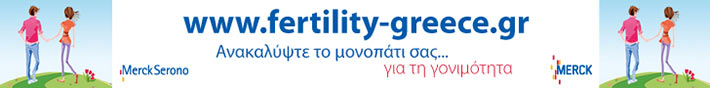 http://www.fertility-greece.gr/